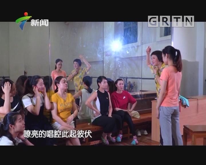 [2018-08-26]权威访谈:李仙花:传承汉剧 绽放异彩