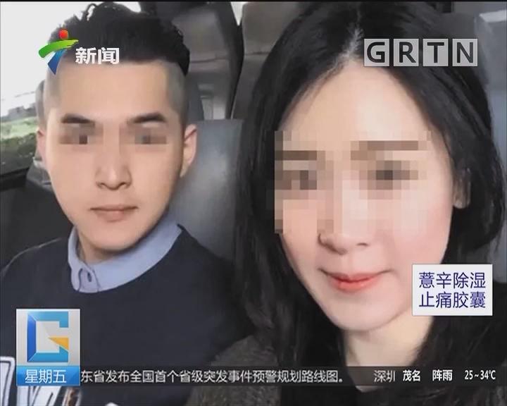"""上海:""""杀妻藏尸案""""宣判 被告人被判死刑"""