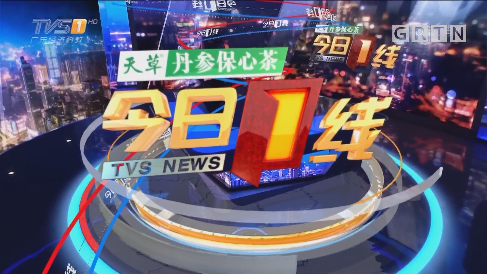 [HD][2018-08-08]今日一线:深圳龙华:突降暴雨河水猛涨 两工人被冲走