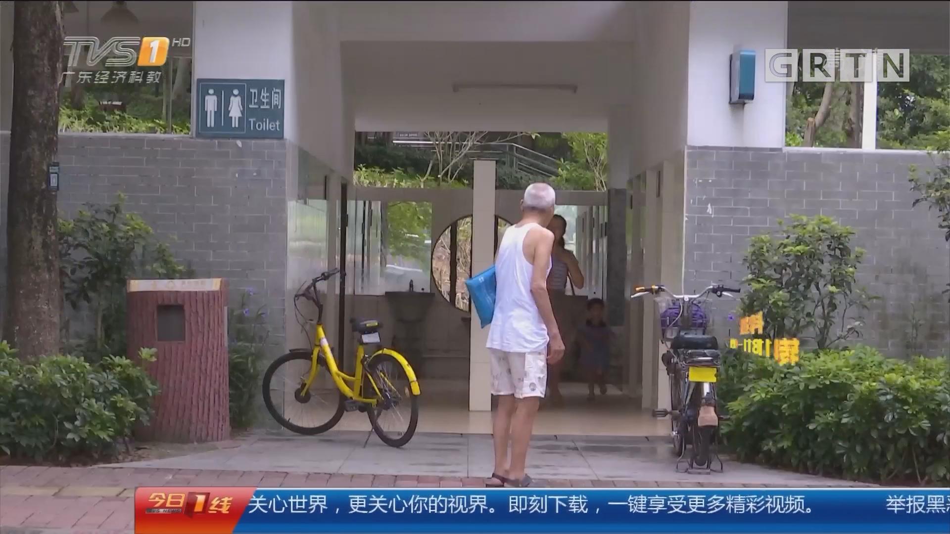 广州:公厕APP上线 可定位看设施还能共享厕所