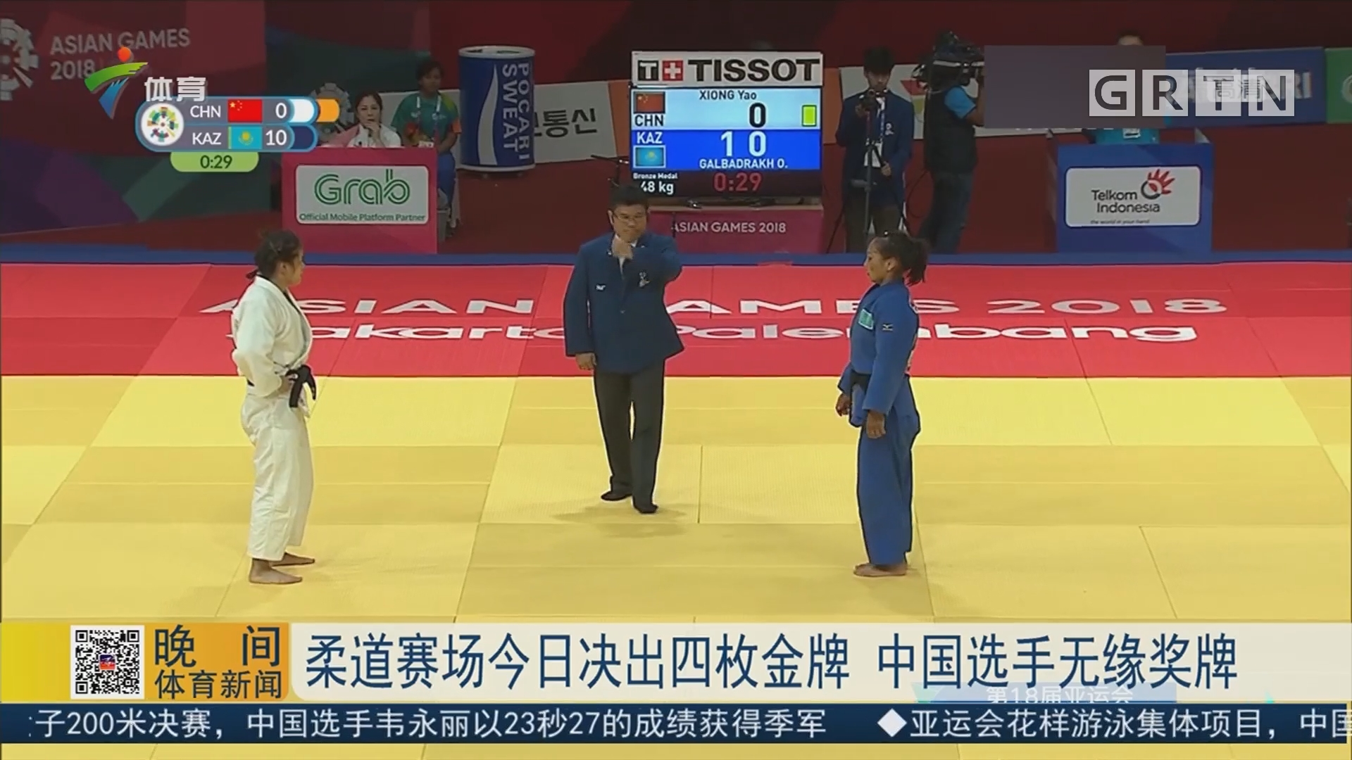 柔道赛场今日决出四枚金牌 中国选手无缘奖牌