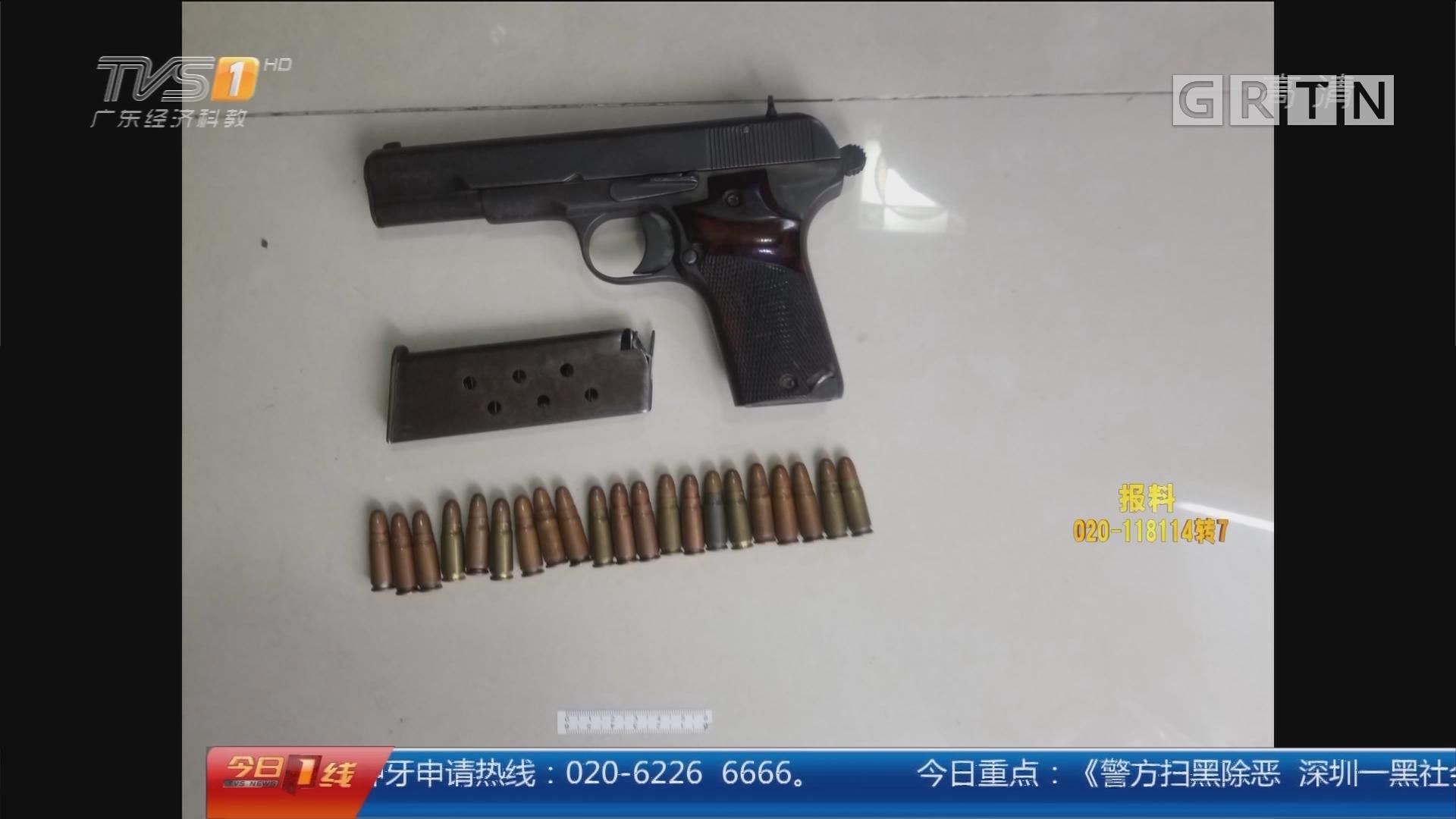 警方扫黑除恶行动:深圳 一黑社会性质犯罪组织覆灭 涉案超10亿