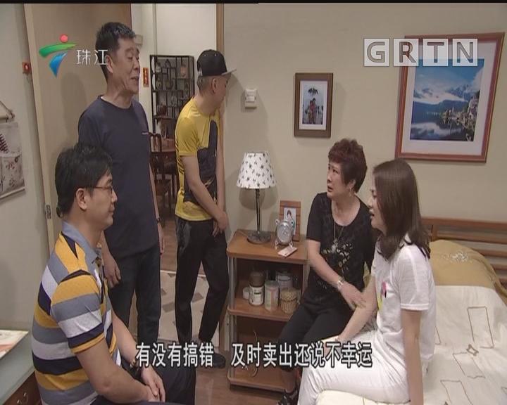 [2018-08-05]外来媳妇本地郎:阿光的困惑(下)