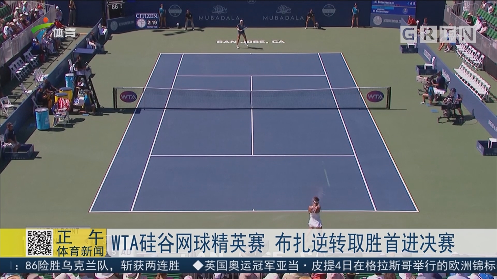 WTA硅谷网球精英赛 布扎逆转取胜首进决赛