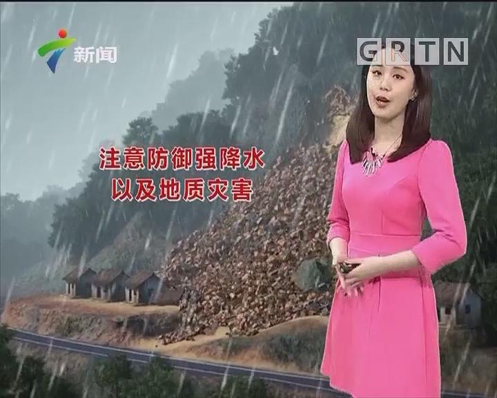 20180816天气预报