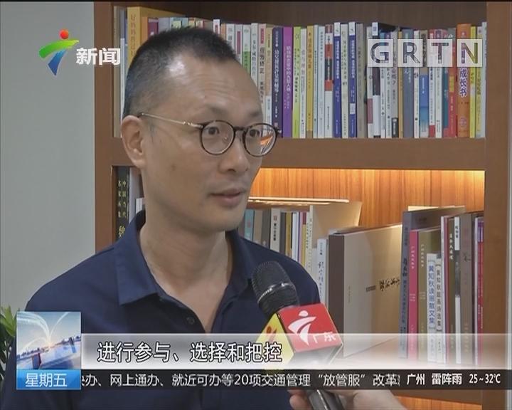 广州:下午课后校内托管 家长很欢迎