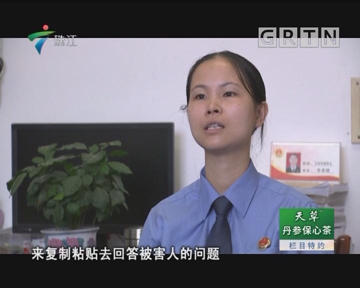 """[2018-08-03]法案追踪:虚假""""雄风"""""""