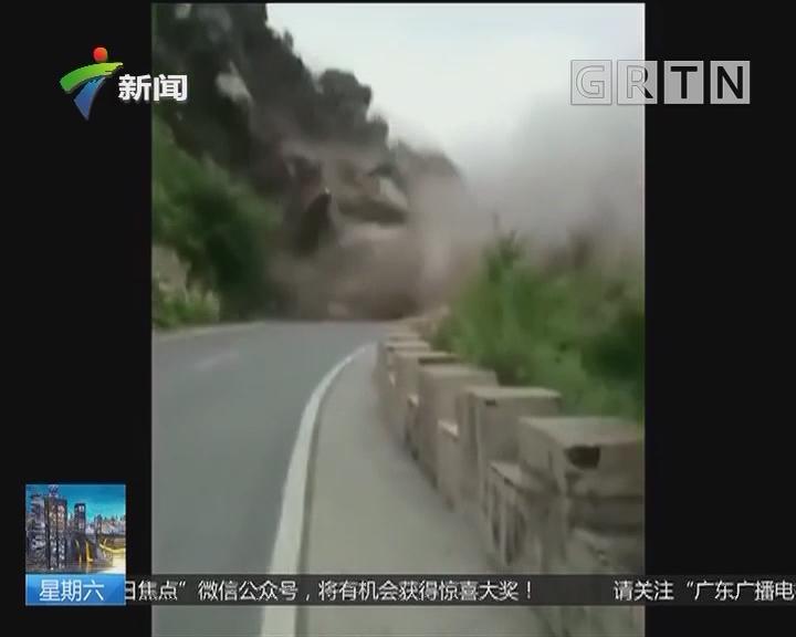 北京:北京市房山区大安山乡发生山体塌方
