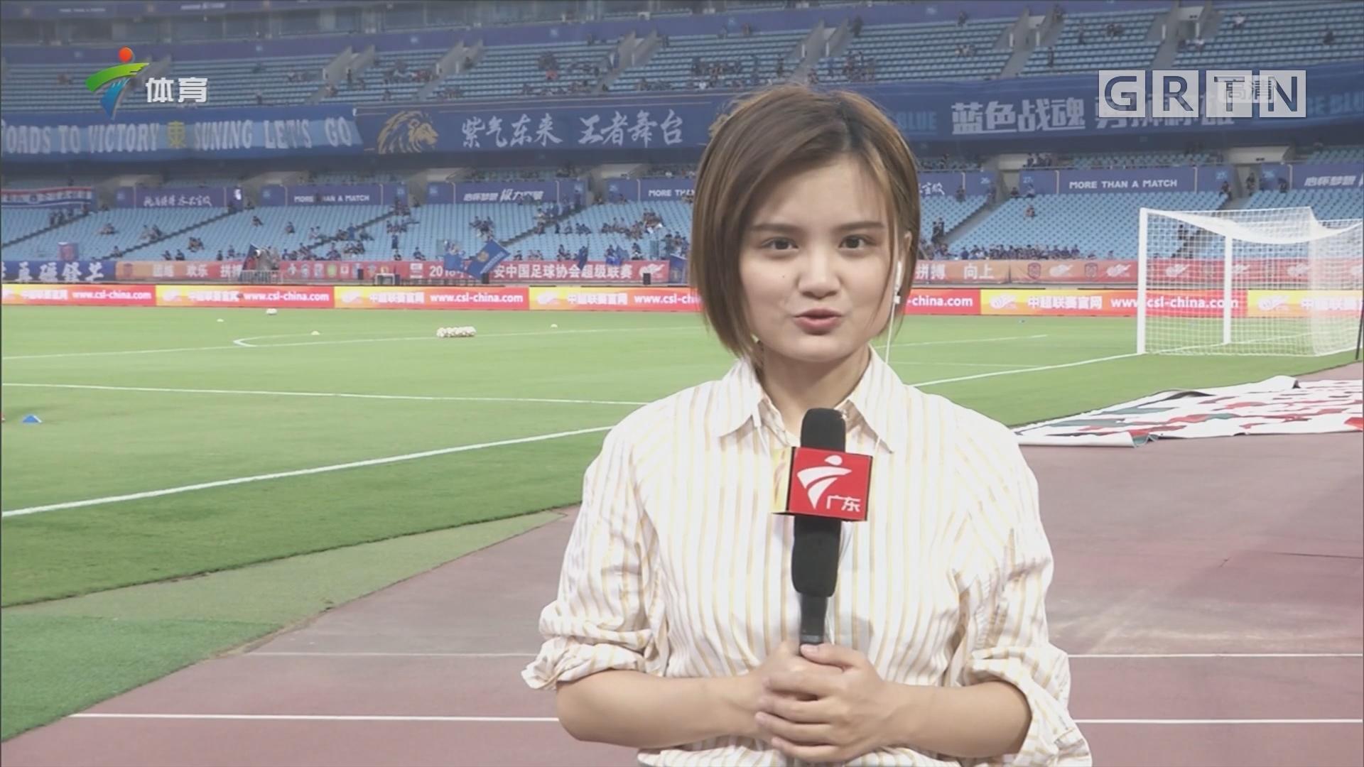 记者连线:广州富力挑战江苏苏宁