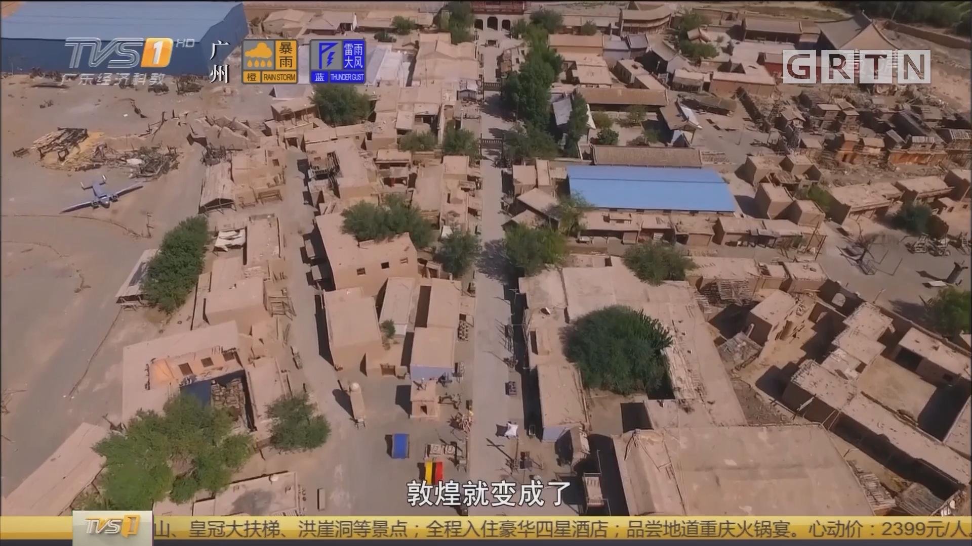 [HD][2018-08-28]一起旅游吧