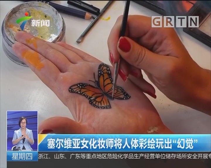 """塞尔维亚女化妆师将人体彩绘玩出""""幻觉"""""""