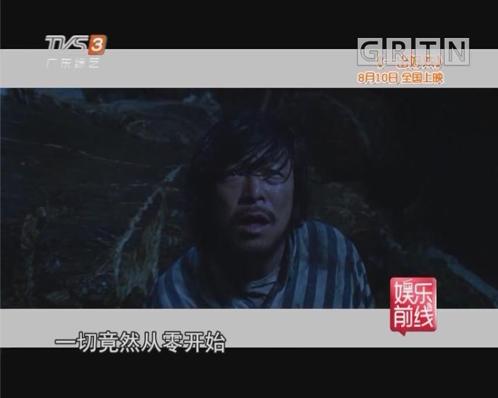 《一出好戏》广州路演 黄渤嫌张艺兴太套路