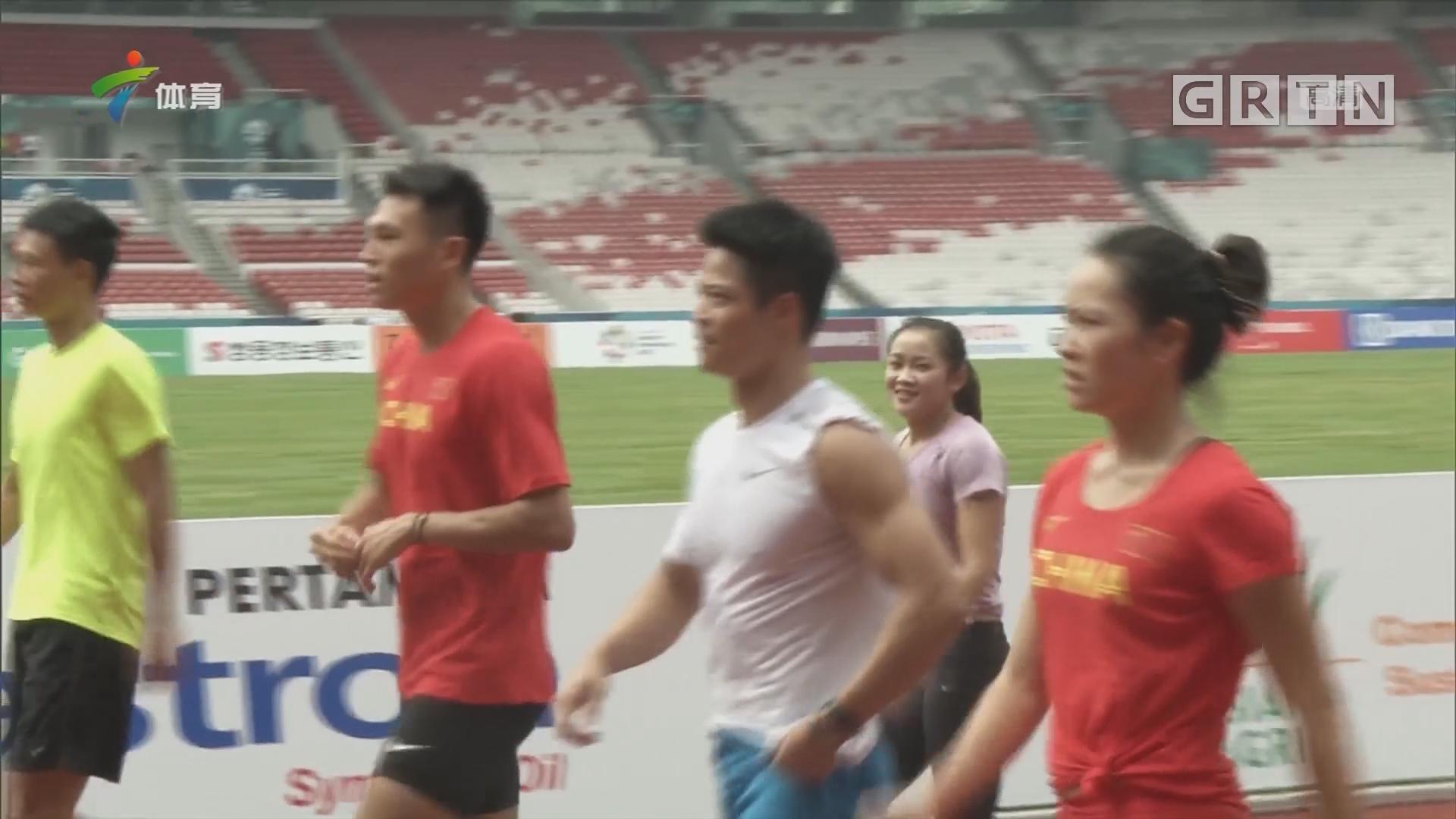 亚运会田径赛第二天