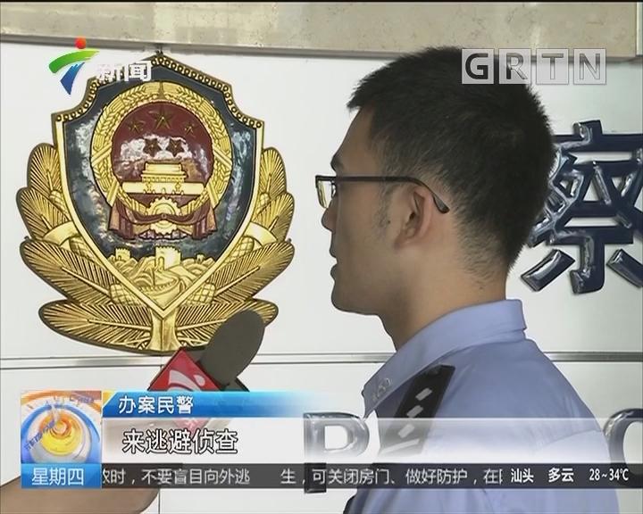 广州:警方破花都建区来最大假烟案 案值达1600万