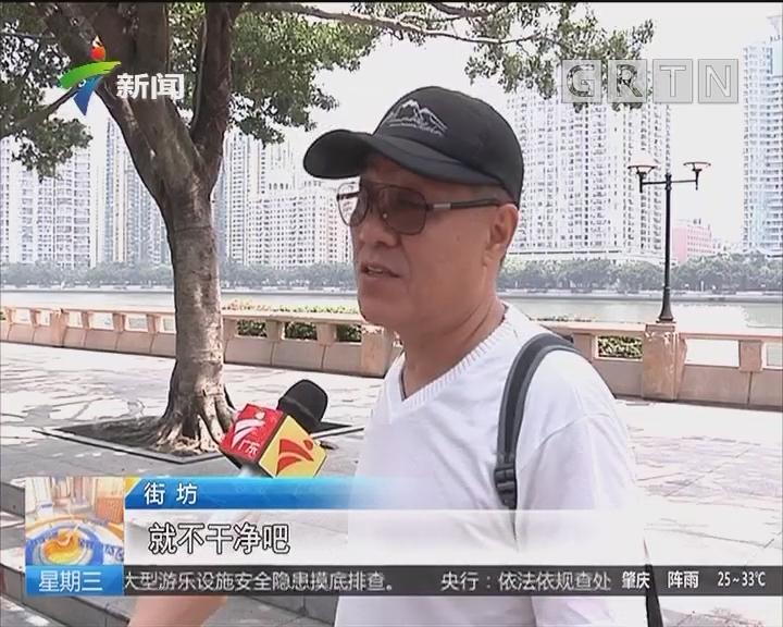 广州:雾霾天杀到 呼吸道患者激增两成