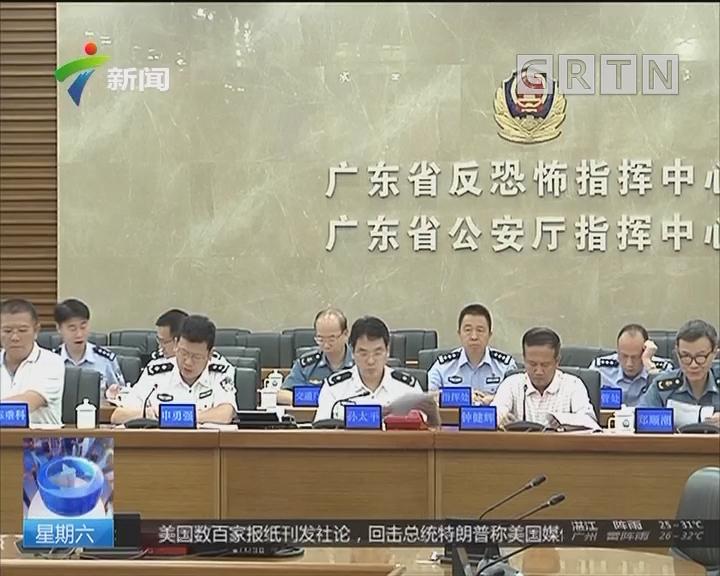 广东省公安厅通报:多人伤亡交通安全事故 祸起严重超载超限