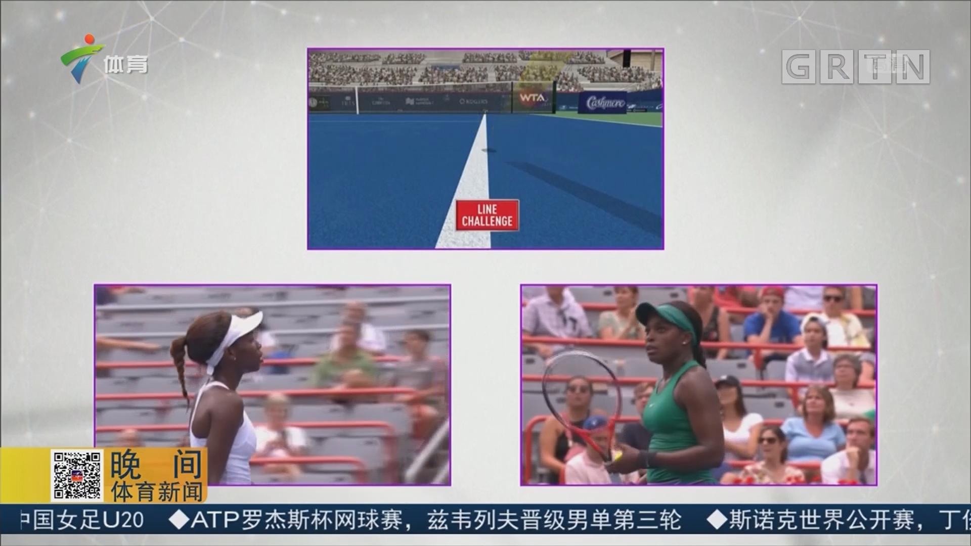WTA罗杰斯杯 斯蒂文斯轻取对手晋级下一轮