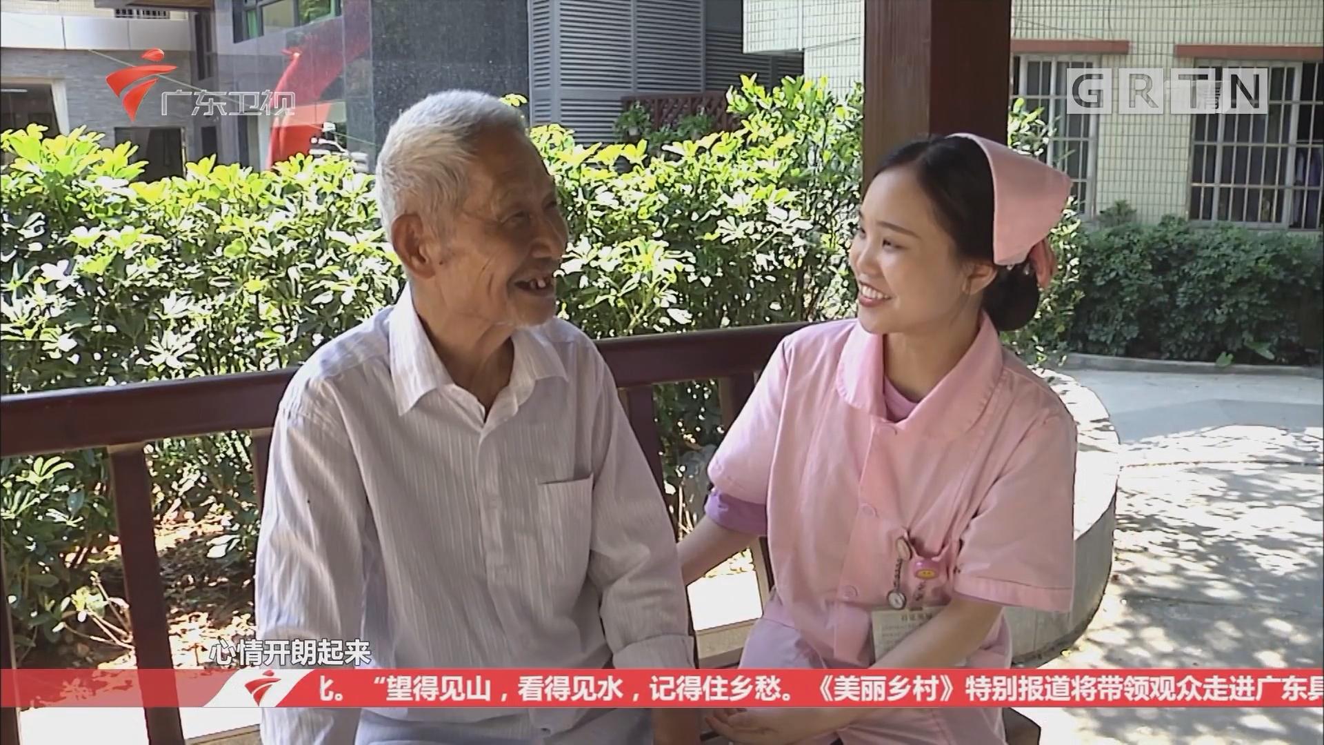 广州天河:老人的家——珠吉养老院