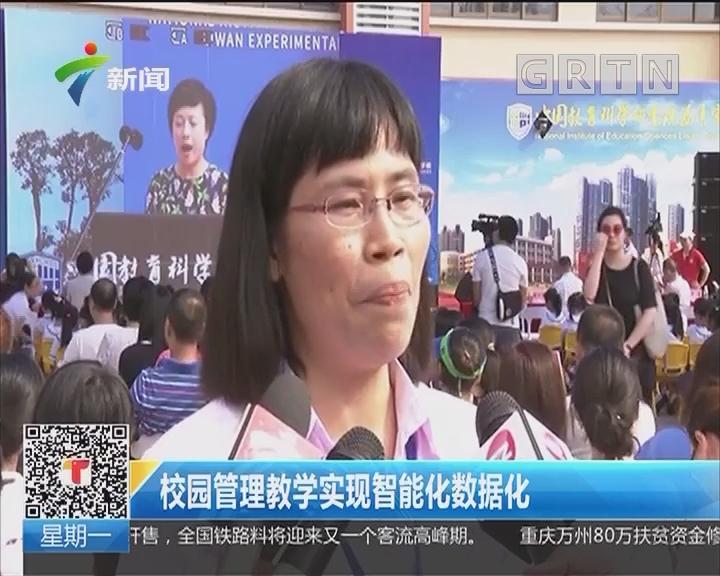 广州:校园智能化管理 人脸识别系统首入新学校