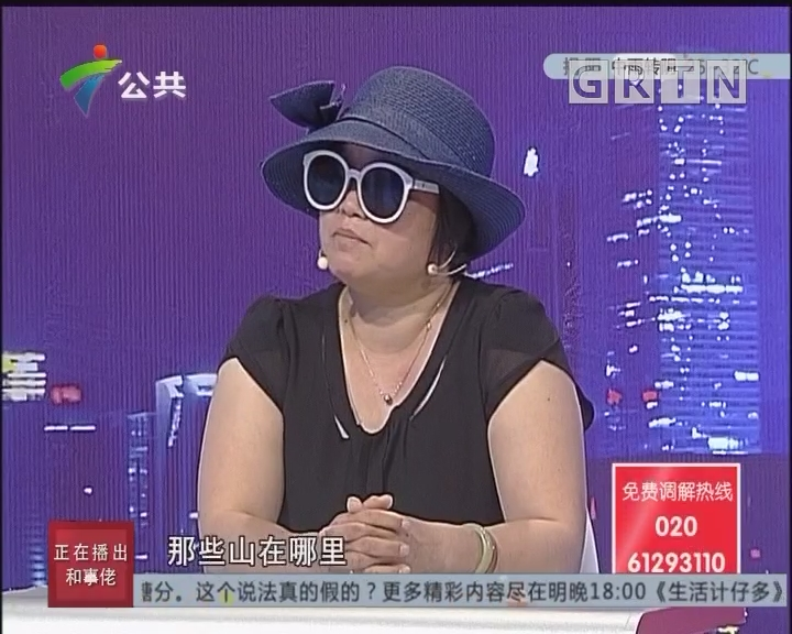 [2018-09-05]和事佬:赌博+出轨 这样的婚姻该守住吗(下)