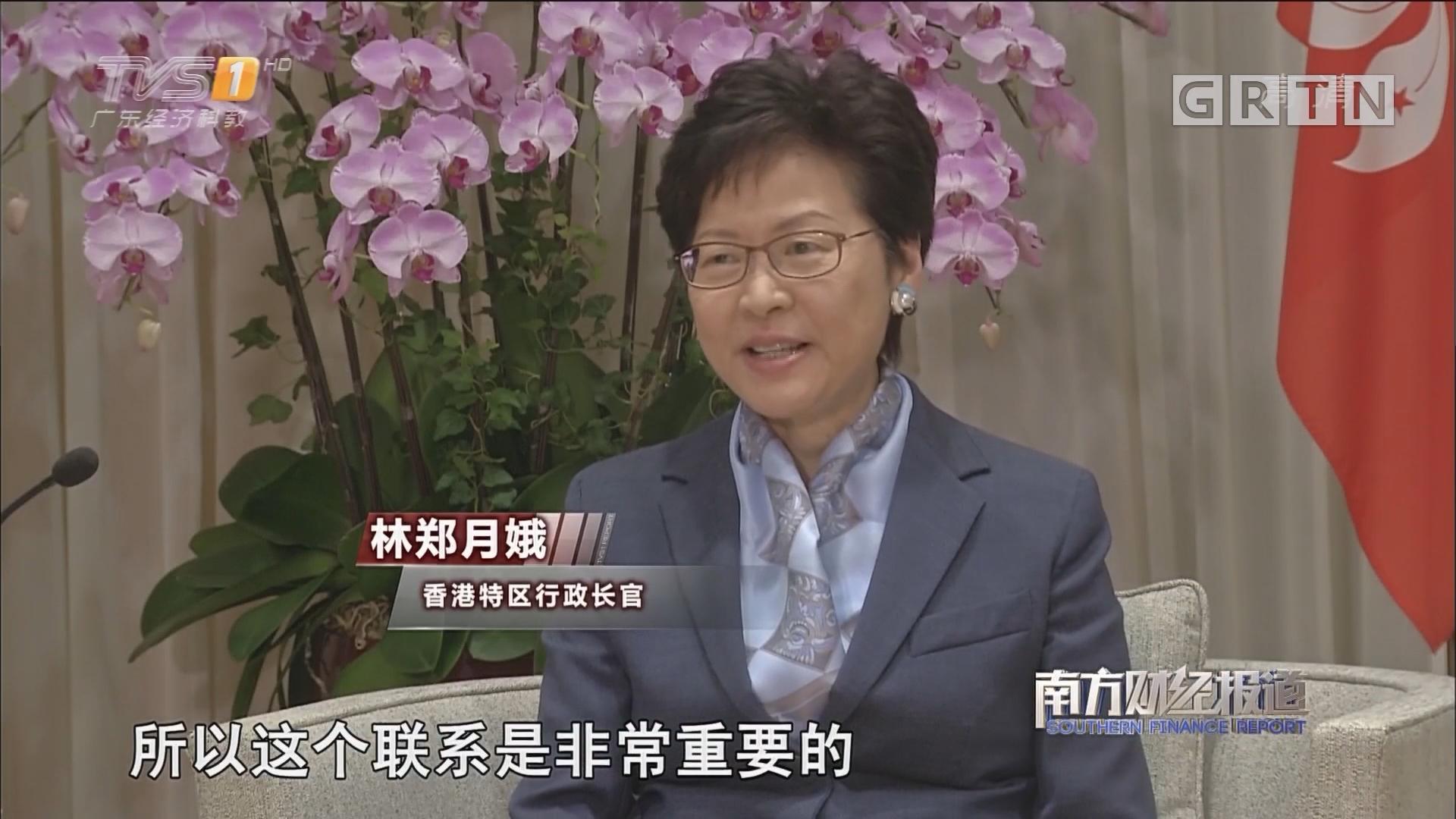 林郑月娥:高铁紧密联系香港与内地 跨境基建助力粤港澳大湾区发展