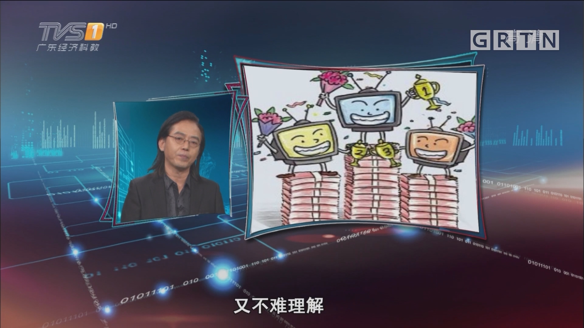 [HD][2018-09-17]马后炮:不能让所谓的收视率愚弄观众