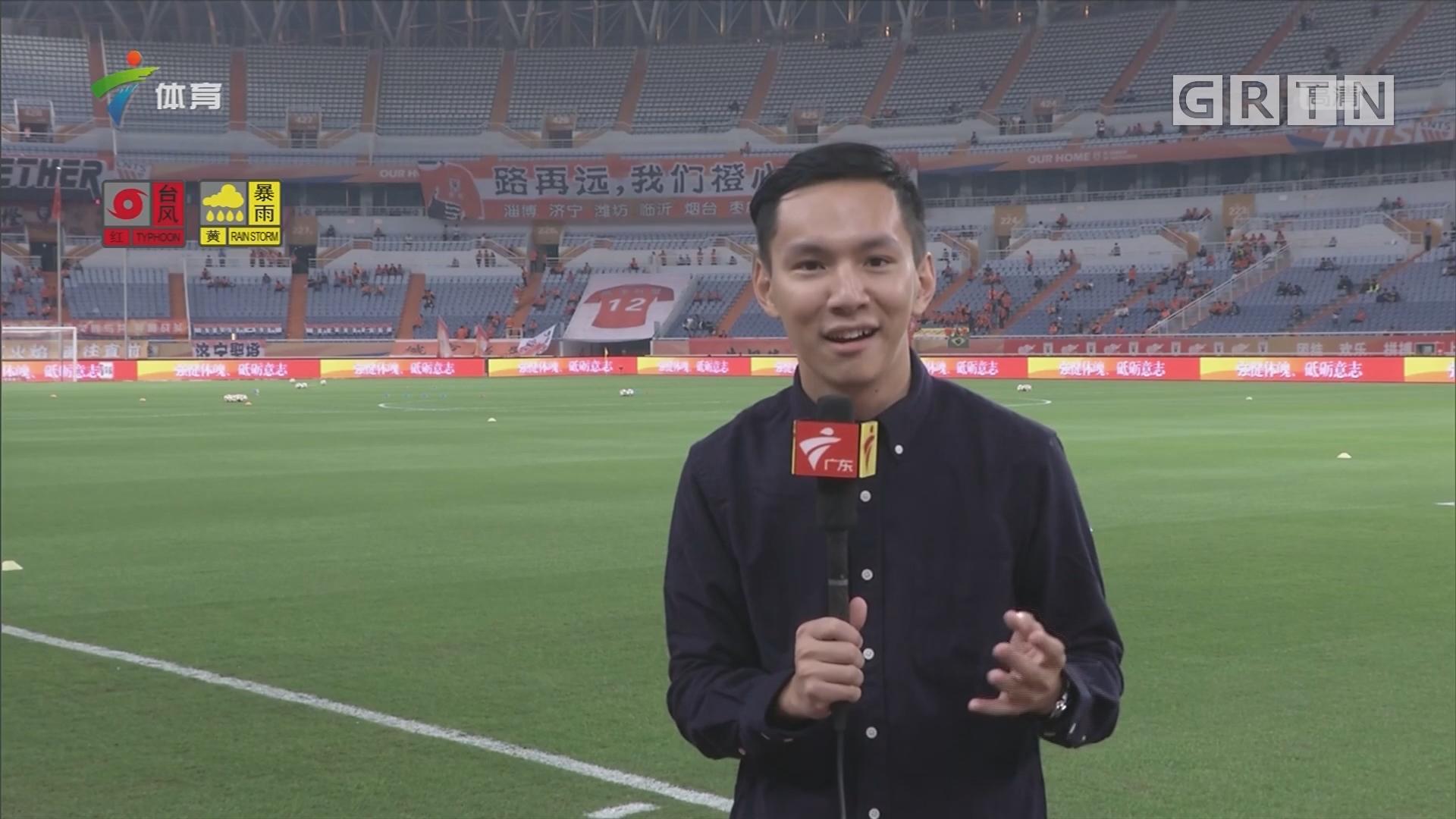 记者现场连线:广州富力vs山东鲁能