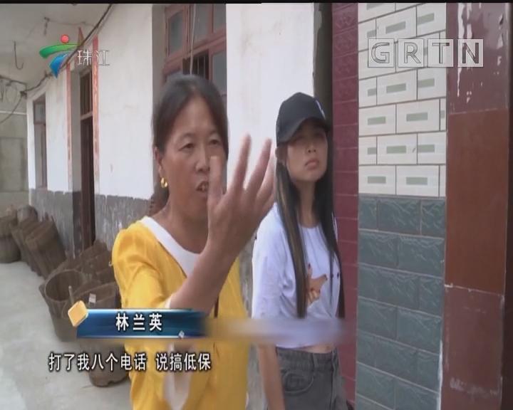[2018-09-10]法案追踪:百万赔偿金引发的闹剧