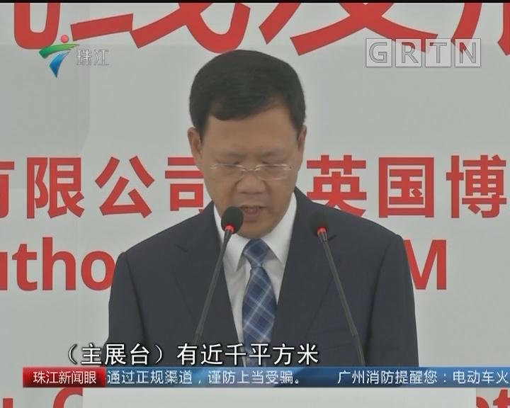 世航会本周日广州开幕