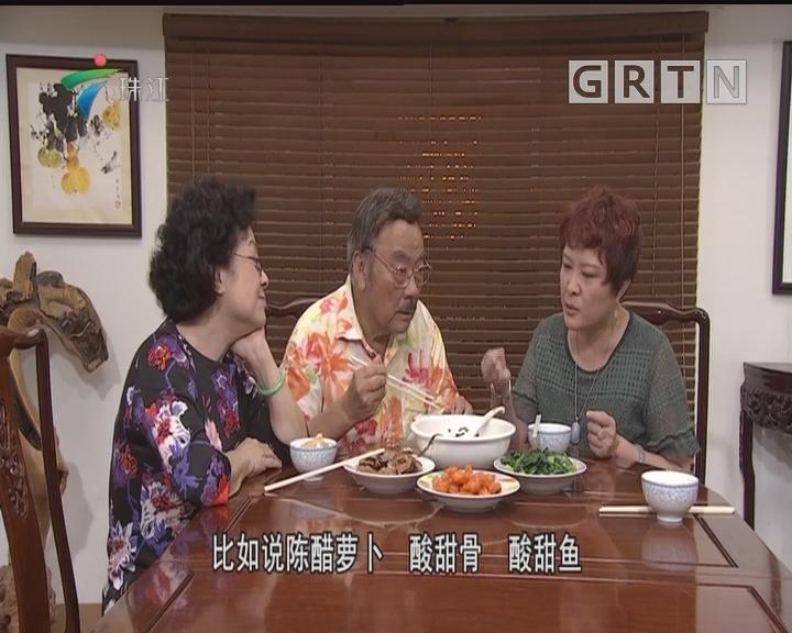[2018-09-02]外来媳妇本地郎:一厢情愿(上)