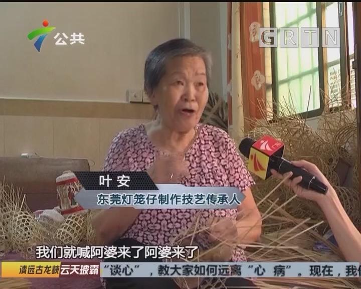 """手织灯笼仔 传统""""送中秋"""""""