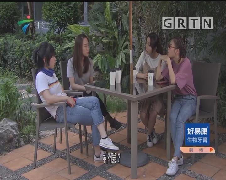 [2018-09-01]外来媳妇本地郎:重男轻女食恶果(下)