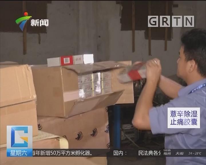 广州从化:警方破获近10年来最大假烟案 案值超千万元