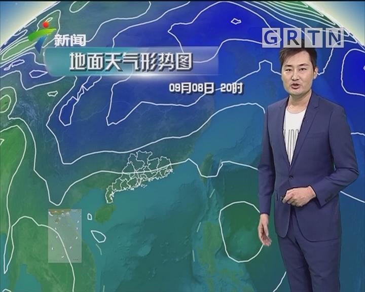 20180906天气预报