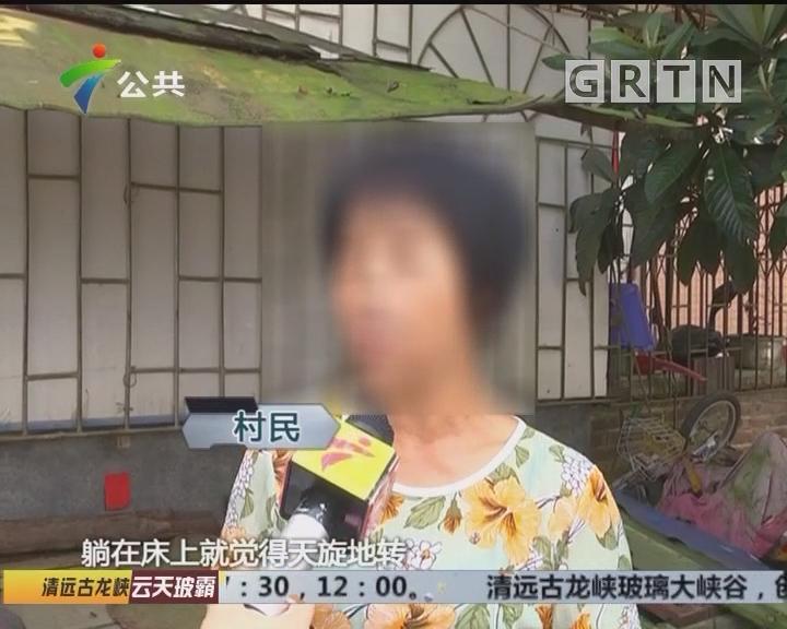 肇庆:多位村民突发不适 疑因自来水污染