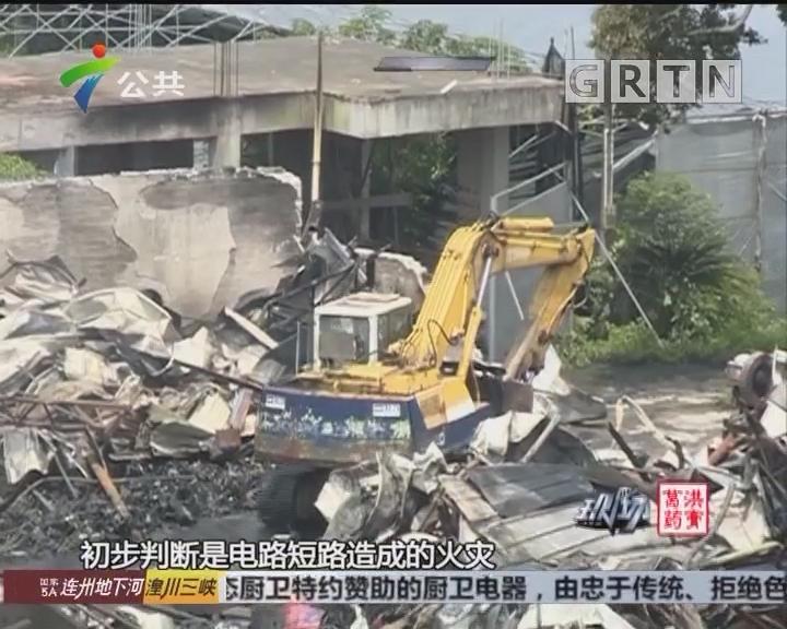 广州:停产工厂突发大火 消防部门紧急扑灭
