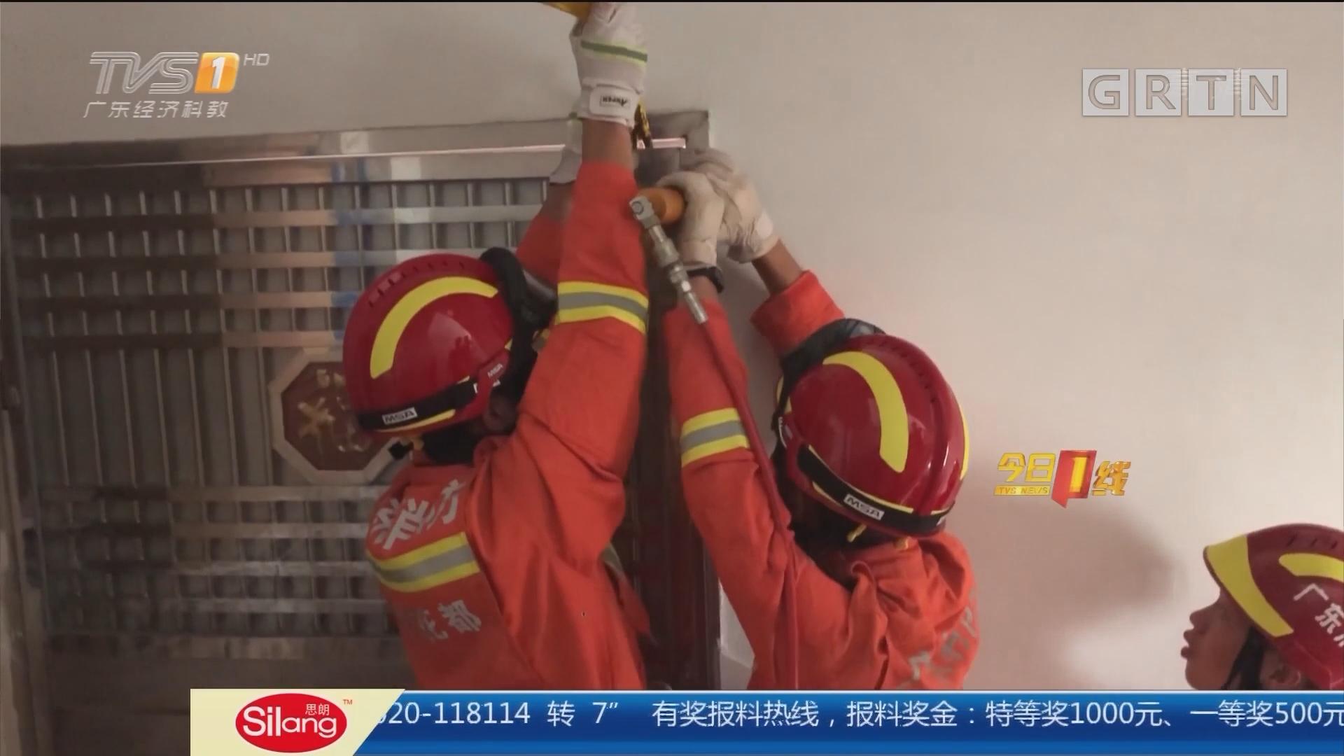 广州花都:1岁娃把自己反锁屋内 消防破门解救