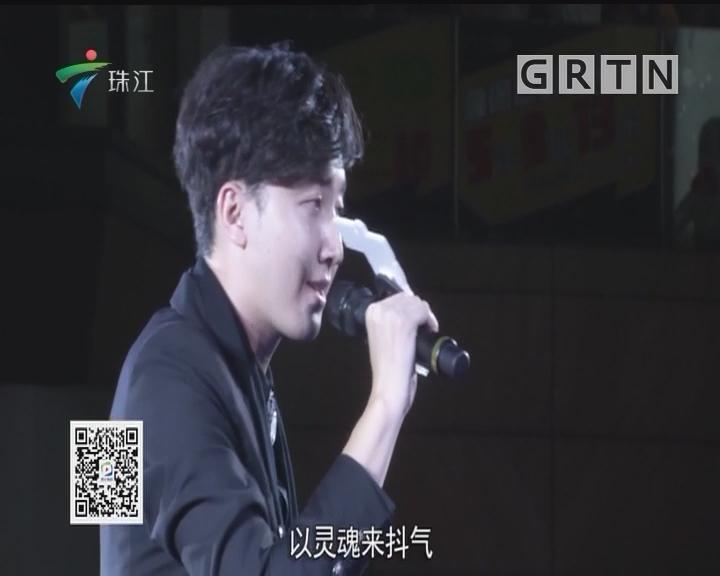 《粤语好声音》海选中山唱区决赛 个个选手睇得又唱得!