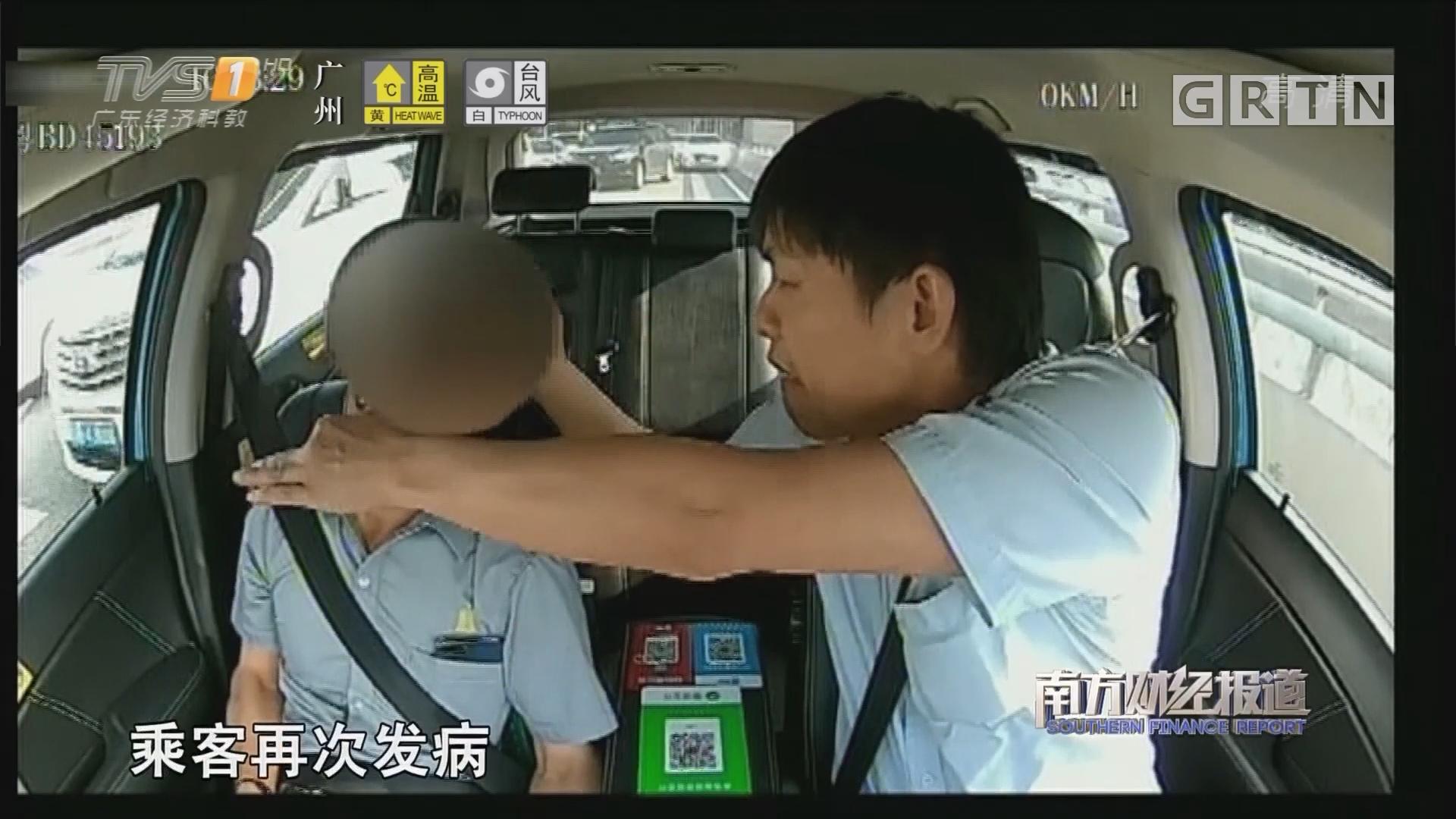 """深圳:乘客突发病僵直咬舌头 的哥伸手""""被咬""""相救"""
