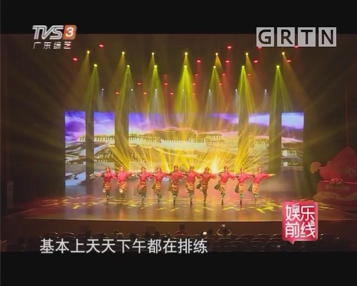 广场舞大赛广东总决赛正式开赛