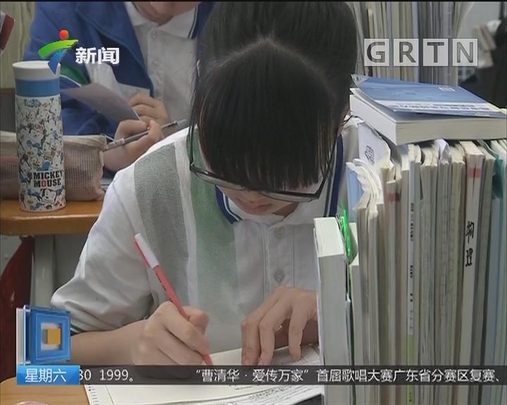 防控近视:八部门制定方案 2030年小学生近视率低于38%