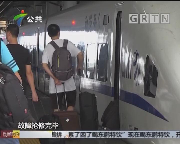 高铁骤停数小时 乘客破窗透气