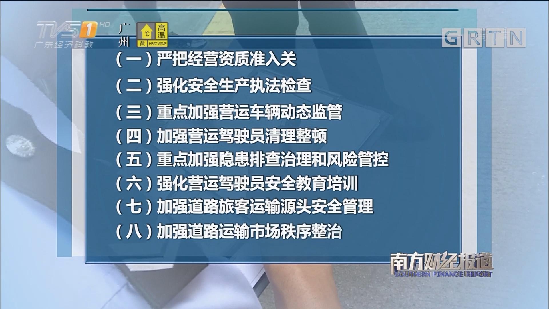 广州交警发布十大重点管控街镇路段