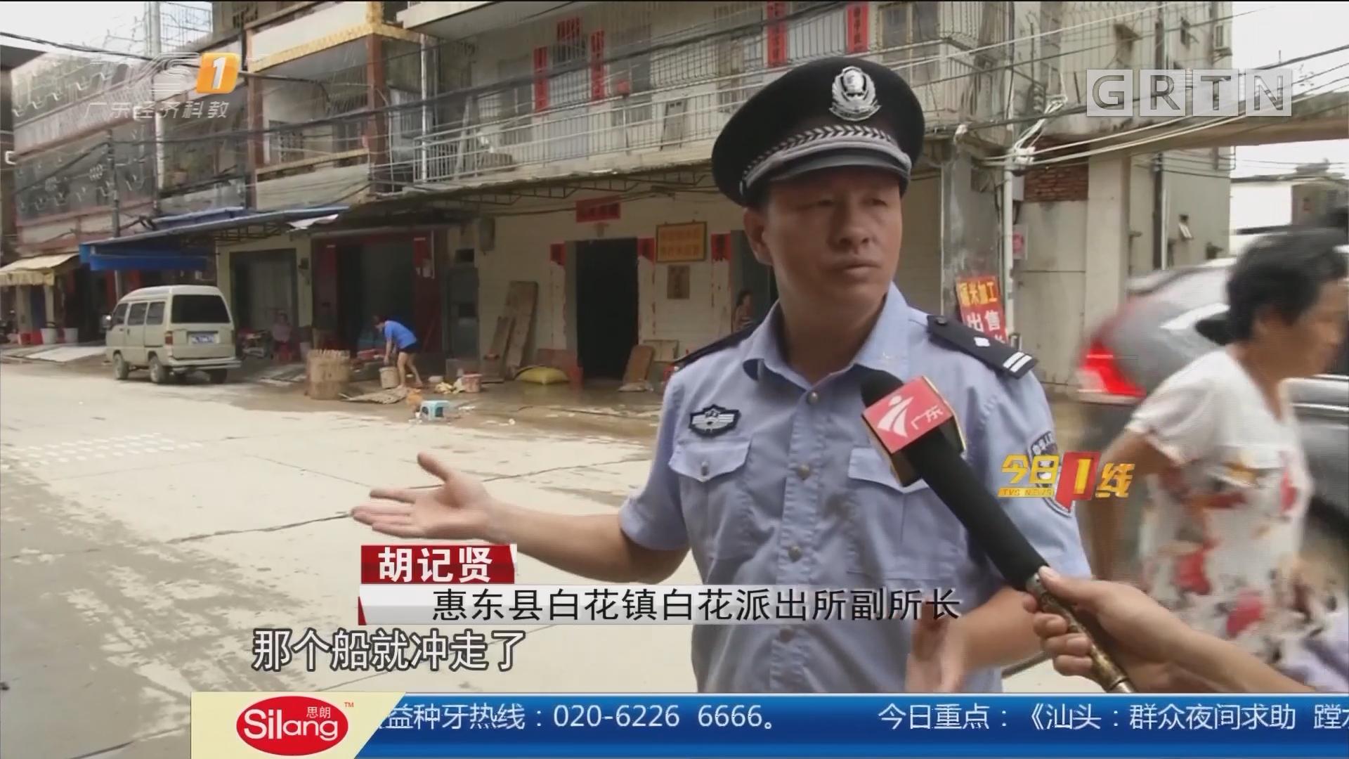 广东各地抢险救灾:惠州惠东县 冲锋舟死火 副所长下水栓绳遇险