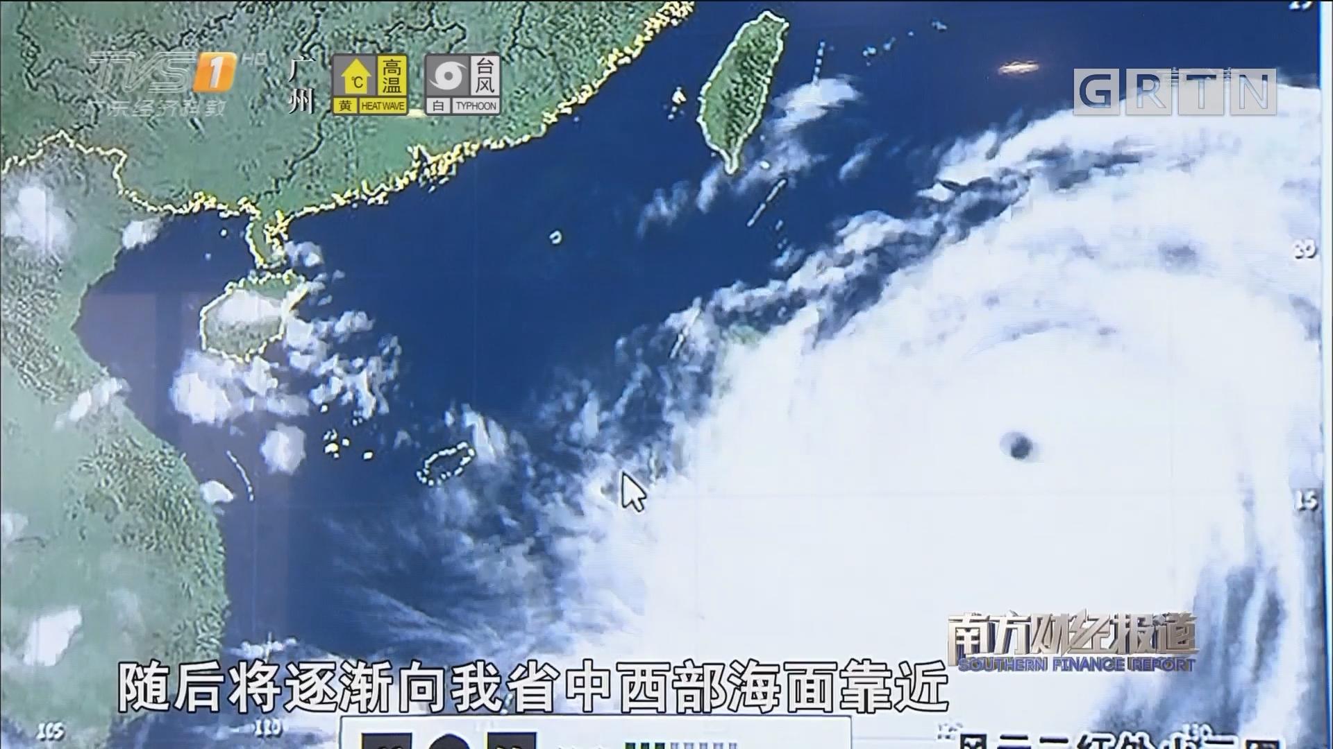 """警报!台风 """"山竹""""来势汹汹已达17级"""