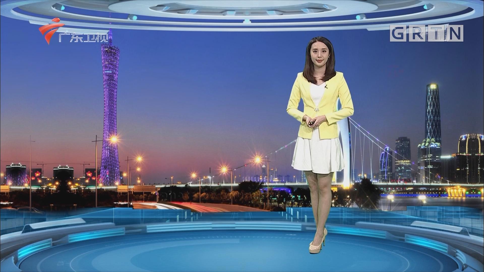 [HD][2018-09-11]广东天气预报