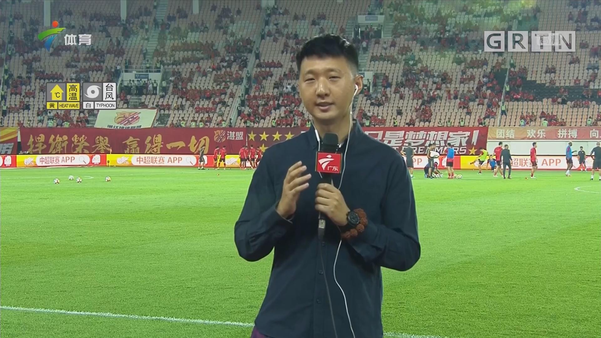 记者连线:北京国安VS恒大的最新动态