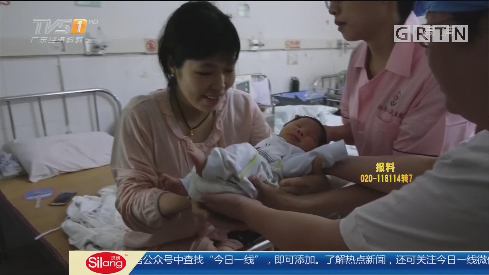 """广东各地抢险救灾:汕头 灾区五天诞生133名""""洪水宝宝"""""""