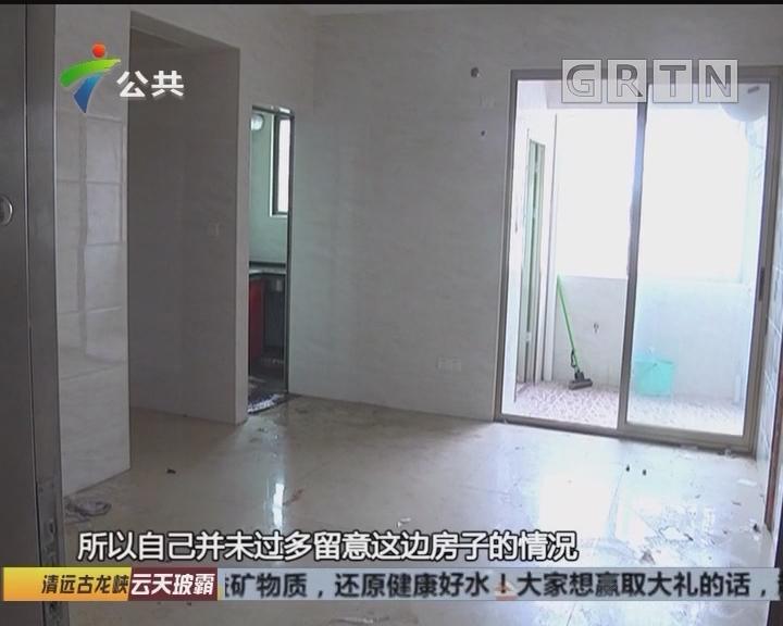 租户未结清费用 房子遭物业断电断水