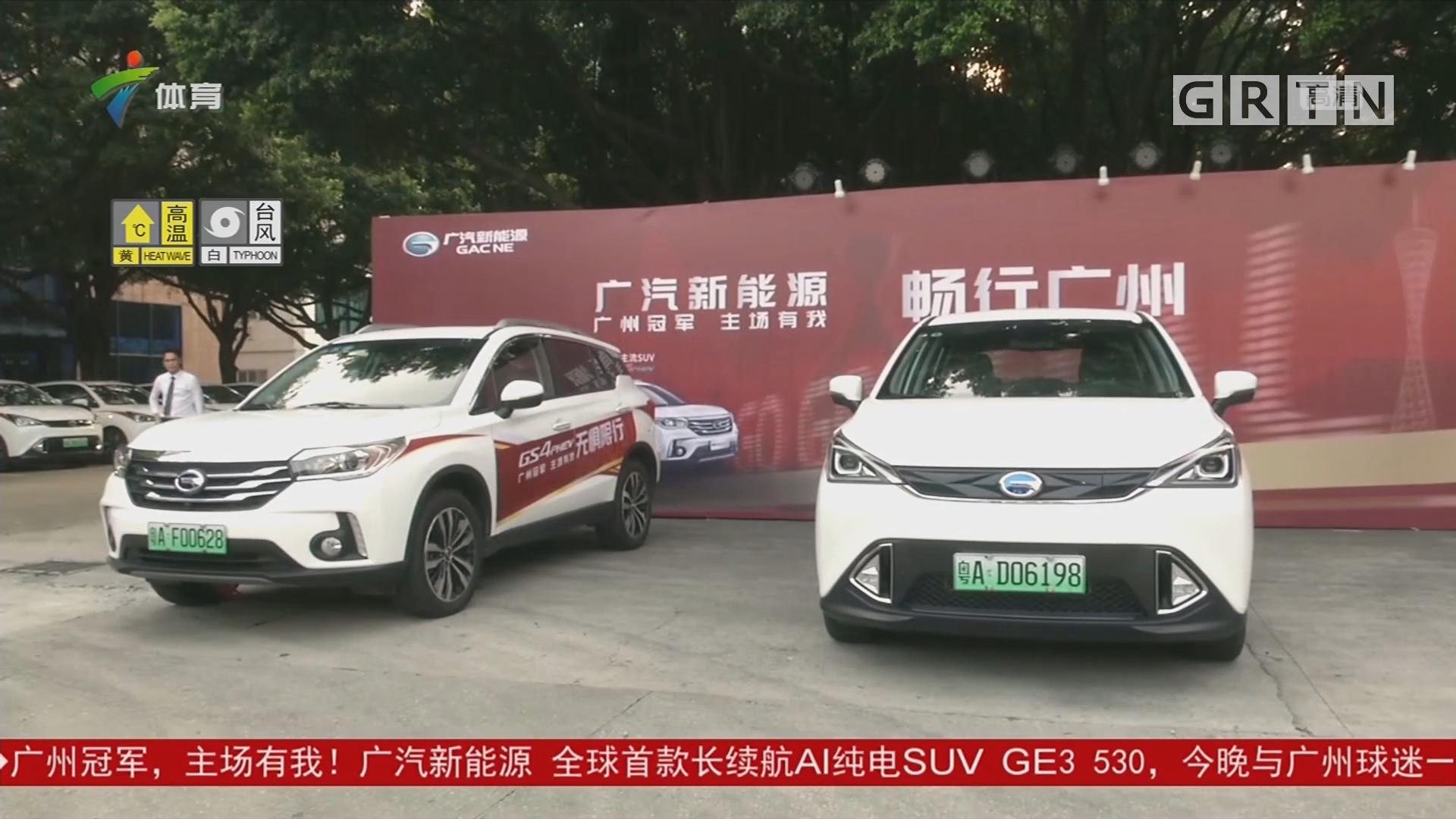 记者连线:恒大VS北京国安